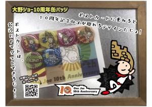 ポストカード重ねたズ-01-01-01