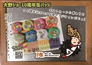 缶バッジ×台紙(7月)-01